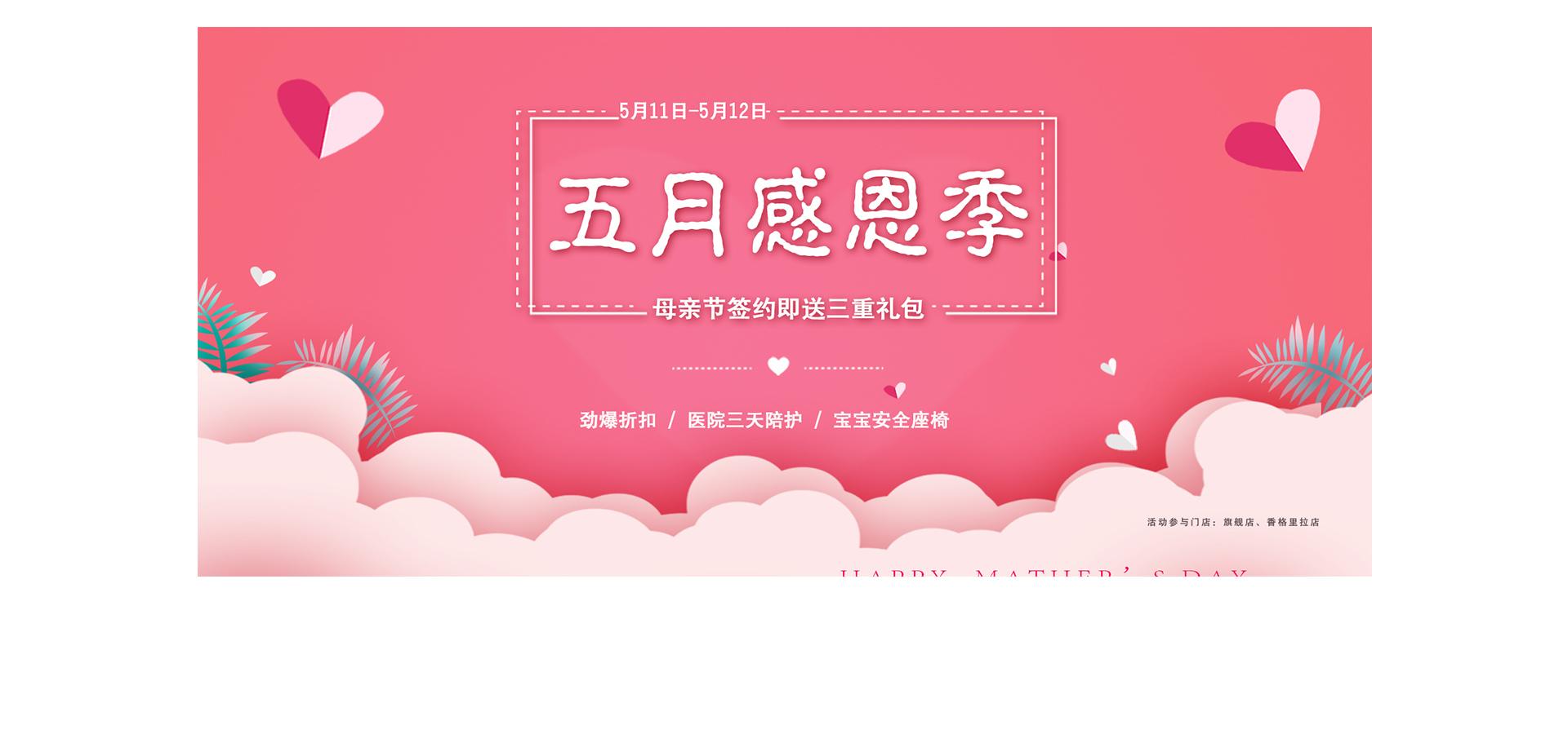 520告白日 | betwayloginbetway下载地址以爱之名,为爱放价!